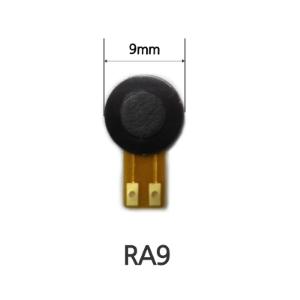 압력센서 FSR, RA9