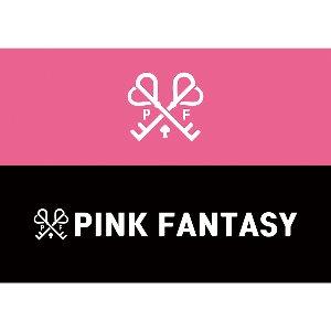 핑크판타지 공식 슬로건