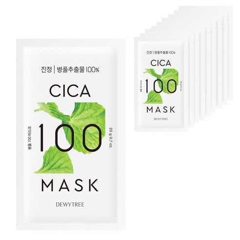 [Dewytree] Cica 100 Mask 20g * 10ea (Weight : 300g)