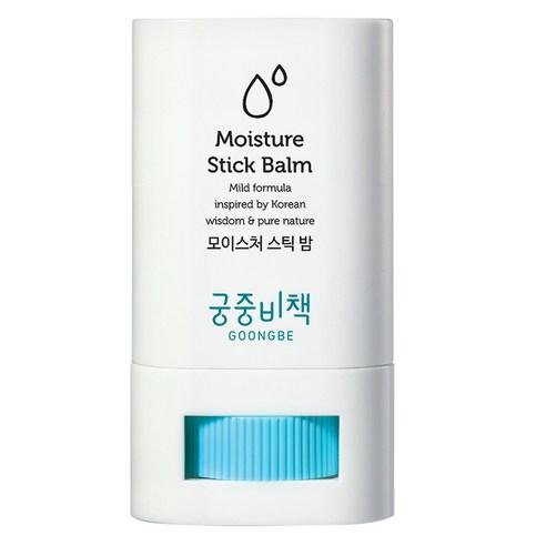 [Goongbe] Moisture Stick Balm 14g (Weight : 50g)