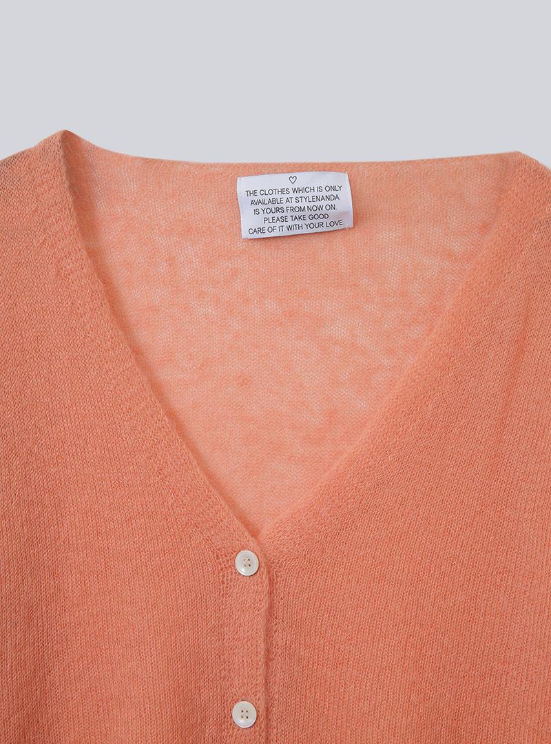 Woolen Sheer Knit Cardigan