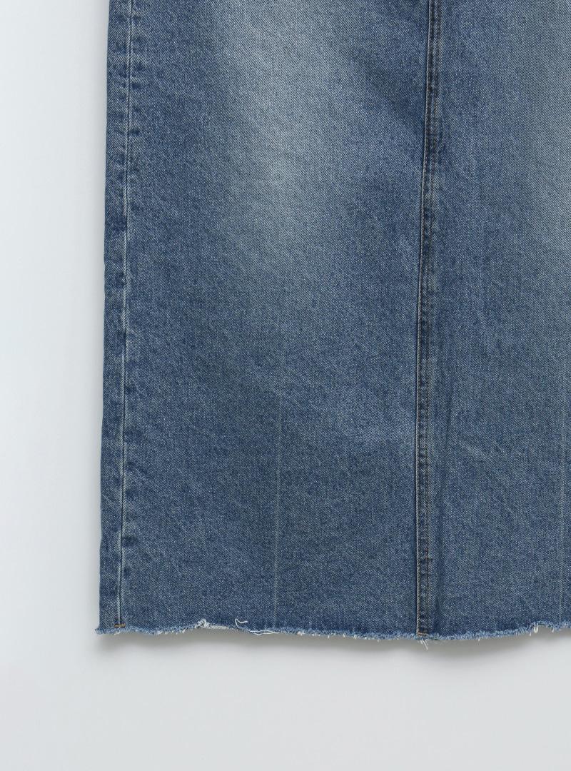 Frayed Hem Denim Maxi Skirt