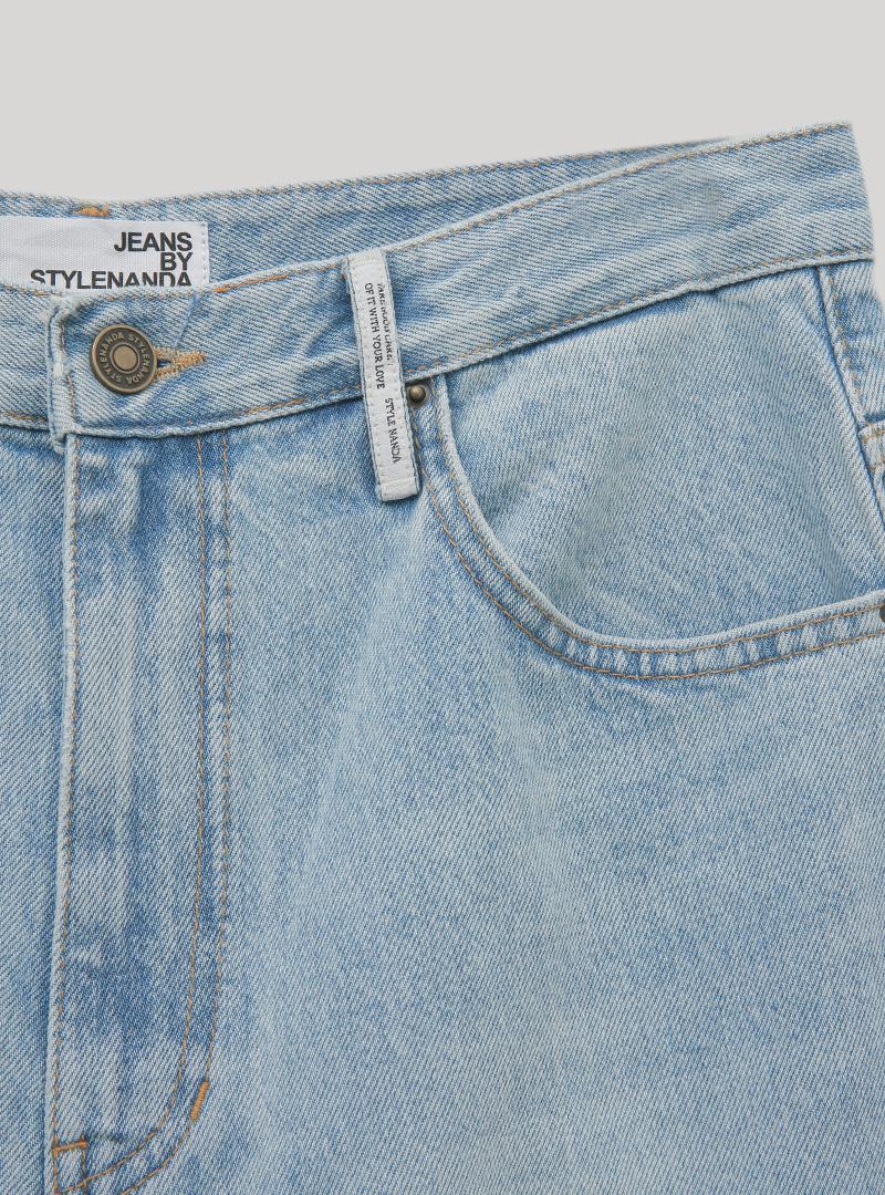 破洞抽鬚設計直筒牛仔褲