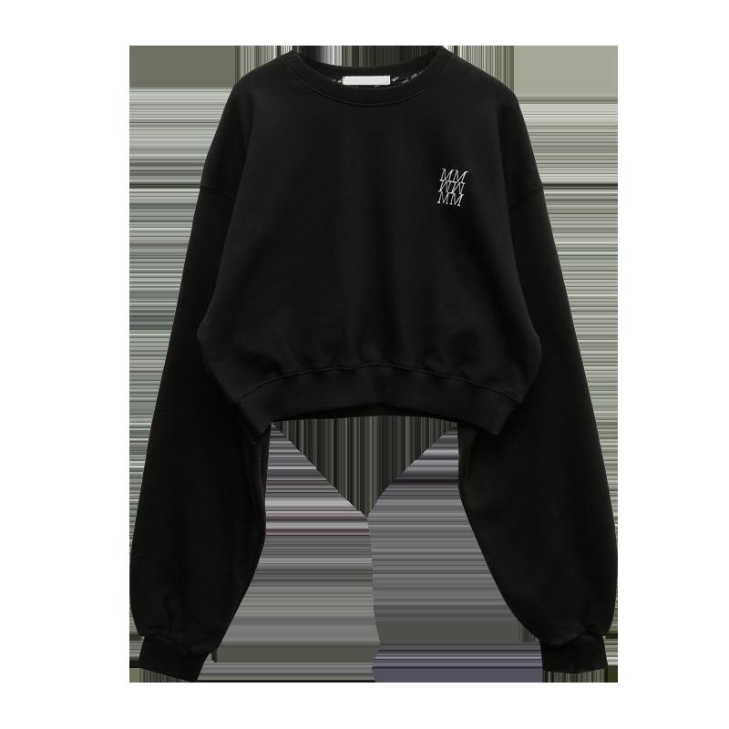 Letter Embroidered Sweatshirt