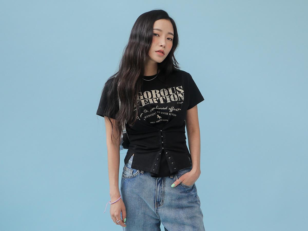 VIGOROUS EXERTION Print T-Shirt