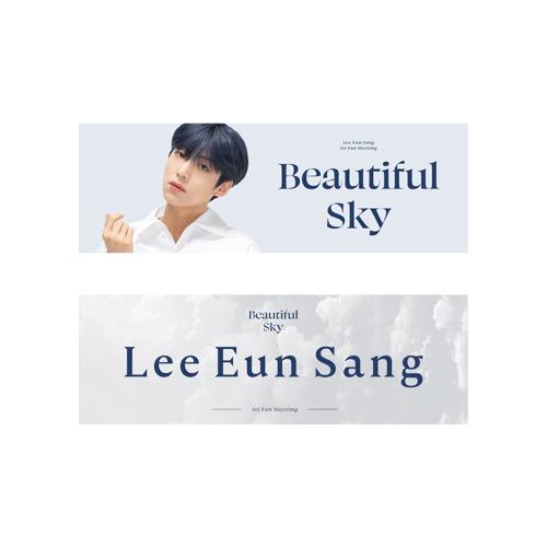 LEE EUN SANG - BEAUTIFUL SKY SLOGAN