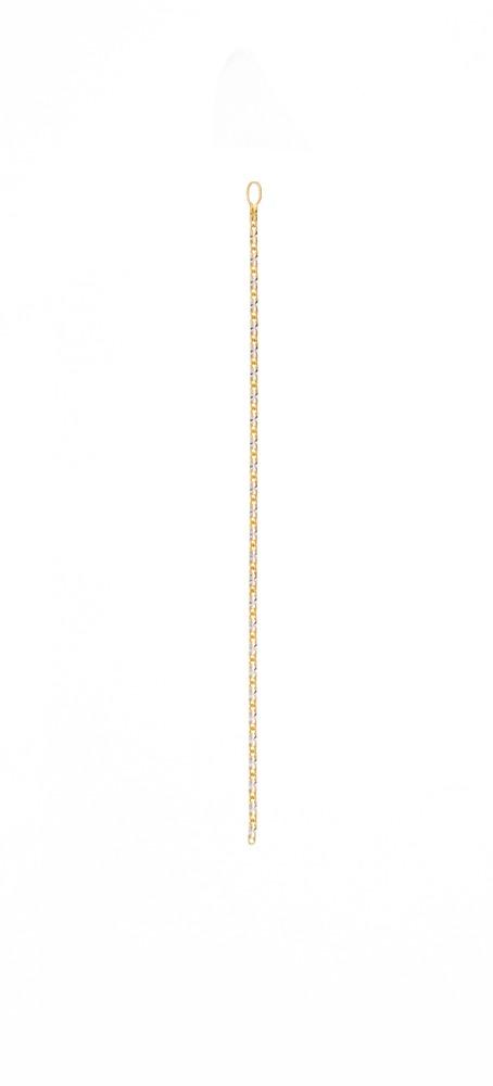 [Lampo] Chain Charm