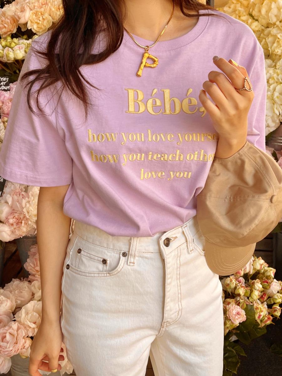 Bébé T-shirts [purple]