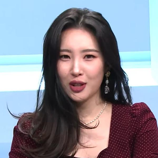 인 유어 아이즈 이어링