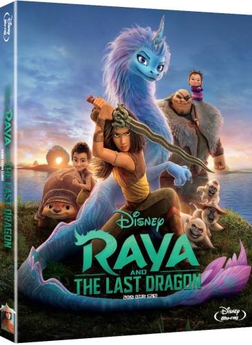 BLU-RAY / Raya and the Last Dragon BD