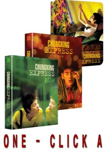 Chungking Express STEELBOOK ONE-CLICK A (NE#36)