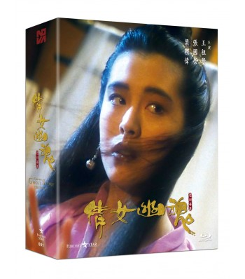 BLU-RAY / A CHINESE GHOST STORY TRILOGY PLAIN EDITION