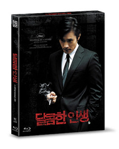 BLU-RAY / NA#14 A BITTERSWEET LIFE_FULL SLIP LIMITED EDITION (700 NUMBERED)