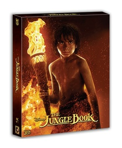 THE JUNGLE BOOK NC#11 FULL SLIP-B (LIMITED 200 COPIES)
