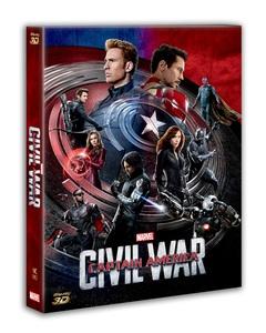 CAPTAIN AMERICA : CIVIL WAR FULL SLIP-A NC#13 (LIMITED 400 COPIES)
