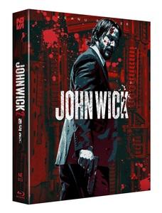 JOHN WICK 2 STEELBOOK FULL-SLIP B 400 NUMBERED (NE#13)