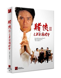 BLU-RAY / GOLDEN HARVEST #005 GOD OF GAMBLERS 3 : BACK TO SHANGHAI (777 NUMBERED)