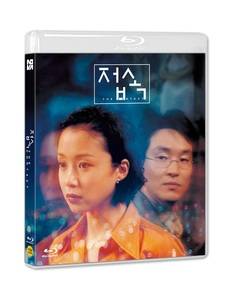 BLU-RAY / THE CONTACT (PLAIN EDITION)