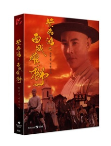 BLU-RAY / ONCE UPON A TIME IN CHINA AND AMERICA (PHOTO CARD 6EA + 777 NUMBERED)