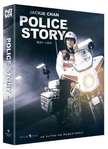 BLU-RAY / POLICE STORY 4K REMASTERED