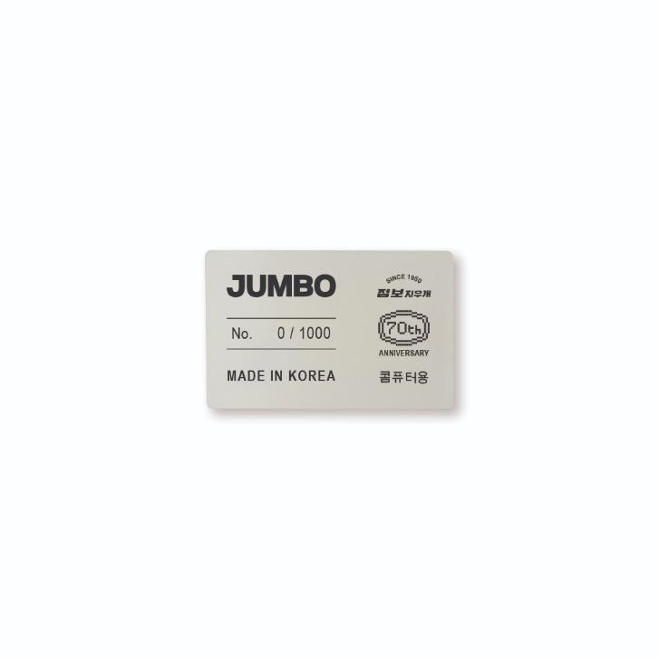Jumbo eraser _ 70th