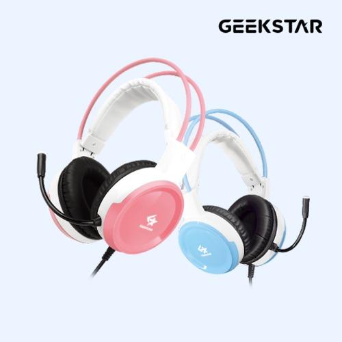 긱스타 GH100 핑크 게이밍 헤드셋 온라인강의 어학용
