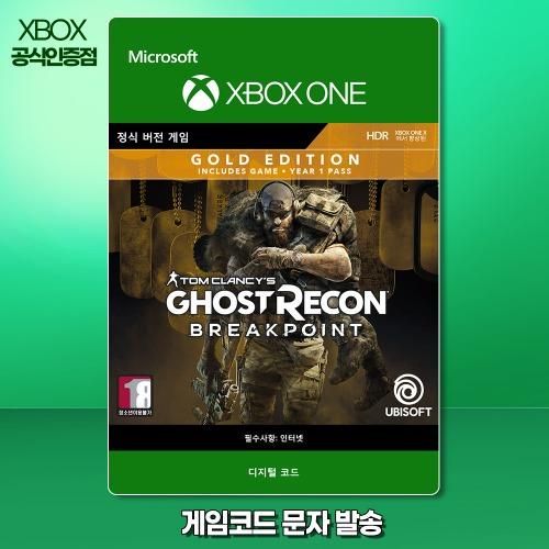 XBOX ONE 고스트리콘 브레이크포인트 골드 에디션 / 엑스박스 디지털코드 문자발송