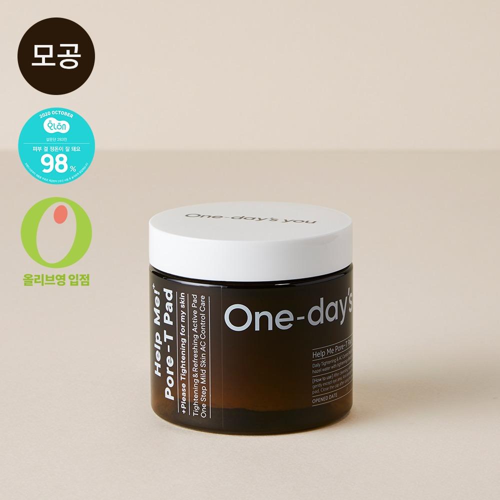 헬프미 포어-티 패드(60매), [상품검색어], 원데이즈유, [현재분류명]