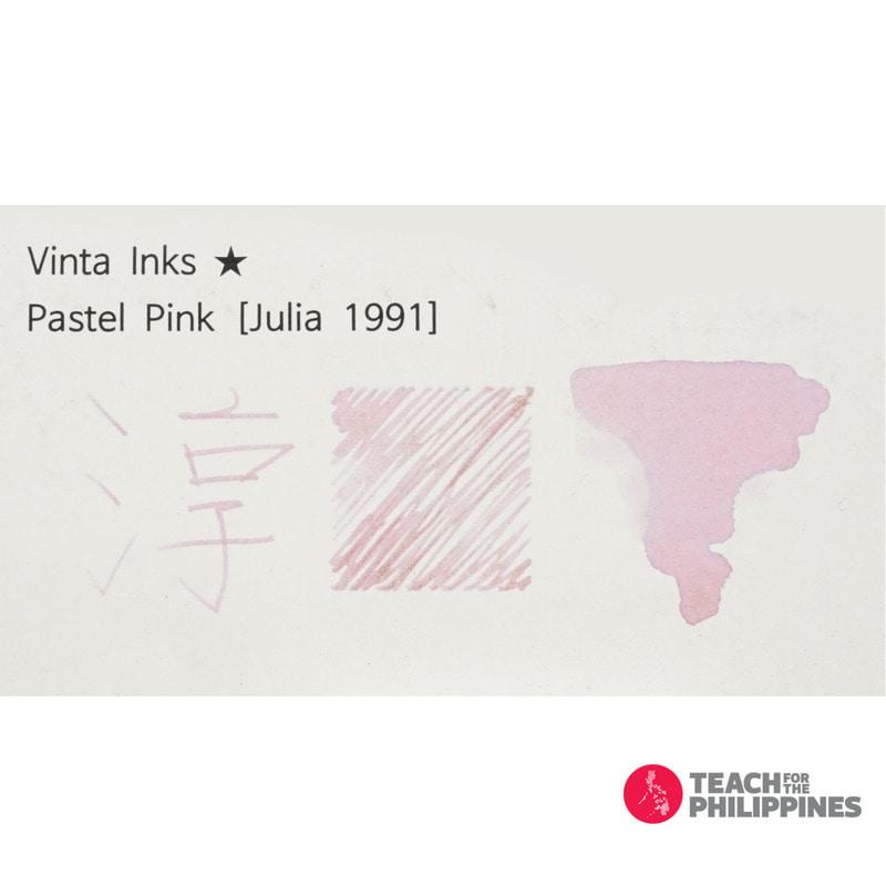 빈타 병 펄잉크 파스텔 핑크 줄리아 Pastel Pink Julia