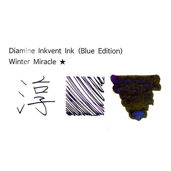 디아민 잉크벤트 블루 에디션 펄 병 잉크 윈터 미라클 Winter Miracle
