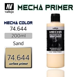 Vallejo _ 74644 Mecha Color _ Primer _ 200ml _ Sand