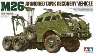 352441/35 M26 Armored Tank Recovery Vehicle