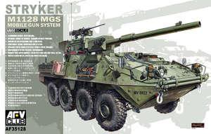 35128 1/35 M1128 Stryker Mobile Gun System