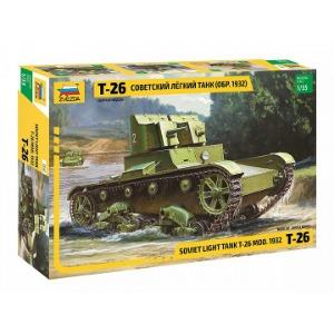 3542 1/35 T-26 mod 1932