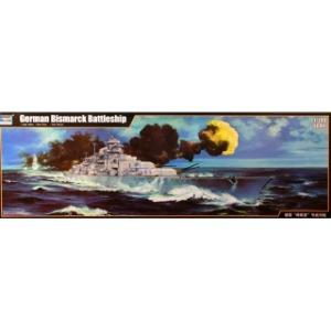 03702   1/200 German Bismarck Battleship 독일 비스마르크 전함