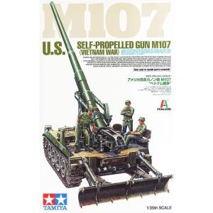 "37021 1/35 US Self-Propelled Gun M107 Vietnam War( 1/35 미국 자주포 캐논포 M107 ""베트남 전"")"