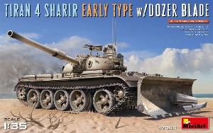 37044 1/35 Tiran 4 Sharir Early Type w/Dozer Blade