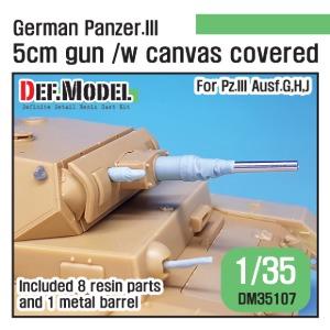 DM35107  1/35 German Pz.III 5cm Gun Barrel w/Canvas Cover for Ausf.G, H, J