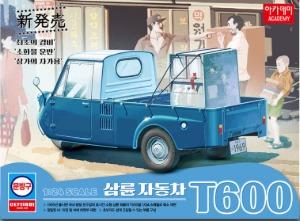 15141 1/24 삼륜 자동차 T600