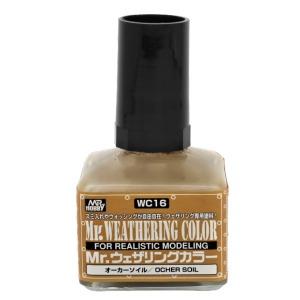 WC-16 Mr.Weathering Color  Ocher Soil