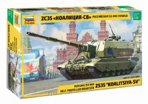 3677 1/35 Koalitsiya-SV Russian Self Propelled Gun