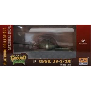 36245  1/72 USSR JS-3/3M Hungary 1956
