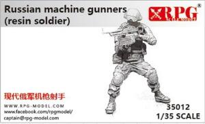 35012 1/35 Russia Machine Gunner - Resin Soldier