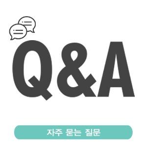 커스텀웨어 Q&A