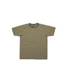 New Basic T-shirt Border Green