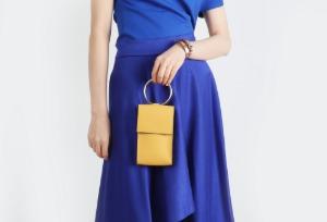 Hera Bag Yellow