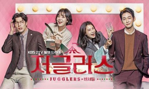 이원근 (KBS2 저글러스)