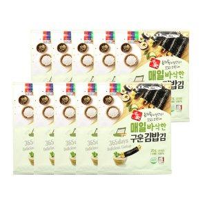 바삭구운김밥김(10매x10봉)