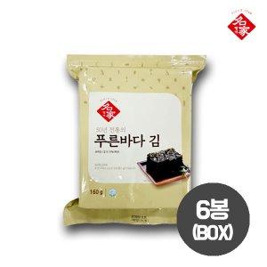 [명가] 푸른바다 김 160g×6봉(box)