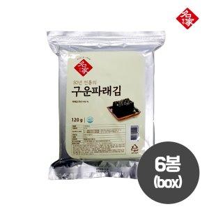 [명가] 구운파래김 120g × 6봉